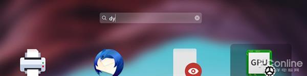 替代Windows还有多远?国产统一操作系统UOS上手体验