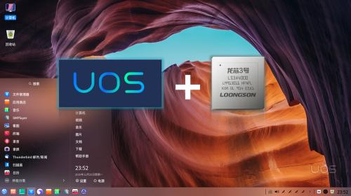 性能快一倍! 龙芯电脑流畅体验UOS操作系统