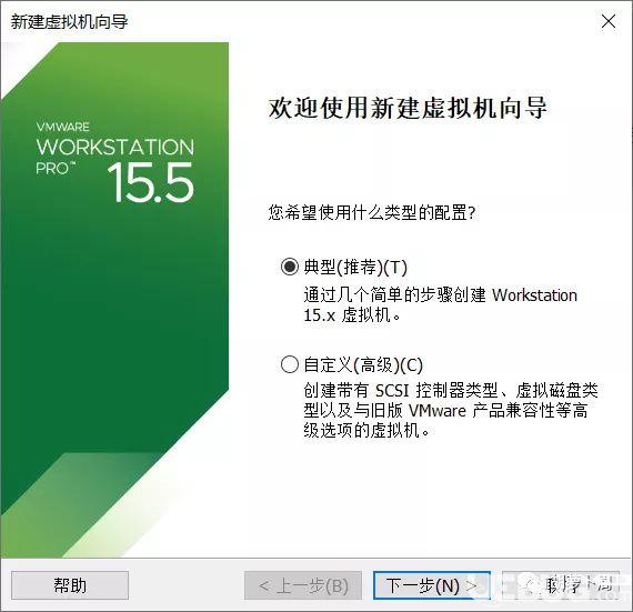 国产统一操作系统UOS安装使用教程介绍